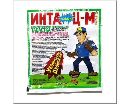 Инта-Ц-М (от вредителей) табл. 8 г.