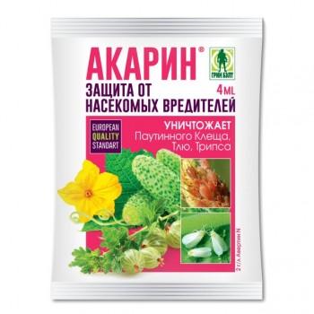 купить Акарин от тли и клеща амп 4мл в новосибирске, купить Средства защиты от насекомых в новосибирске