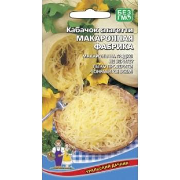 МАКАРОННАЯ ФАБРИКА спагетти