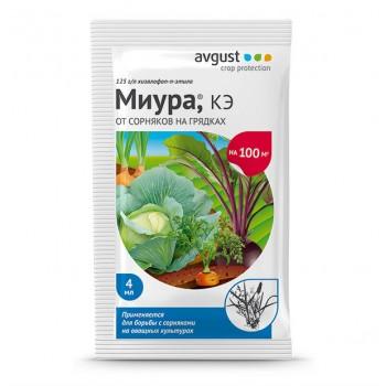 купить Миура 4 мл в новосибирске, купить Средства защиты от сорняков в новосибирске