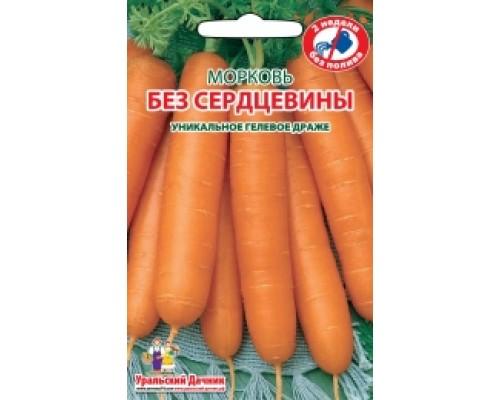 БЕЗ СЕРДЦЕВИНЫ