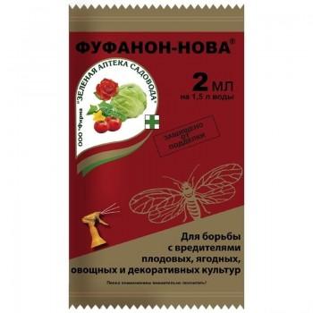 купить Фуфанон-Нова, 2 мл в новосибирске, купить Средства защиты от насекомых в новосибирске
