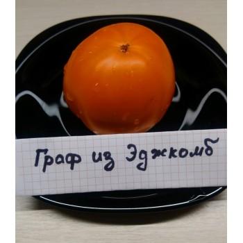 ГРАФ ИЗ ЭДЖКОМБ (EARL OF EDGECOMBE), 10 шт