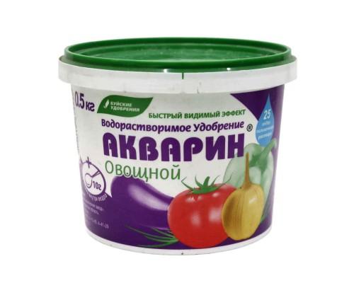 """Акварин """"Овошной"""" 0,5 кг"""