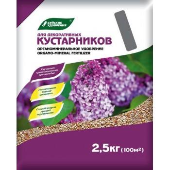 """ОМУ """"Для декоративных кустарников"""" серия Элит 2,5 КГ"""
