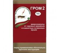 Гром-2 10 г ср-во от почв. мушки, муравьев