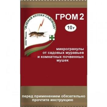 купить Гром-2 10 г ср-во от почв. мушки, муравьев в новосибирске, купить Средства защиты от насекомых в новосибирске