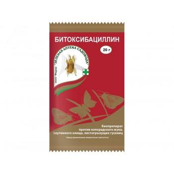 купить Битоксибациллин пакет 20г в новосибирске, купить Средства защиты от насекомых в новосибирске