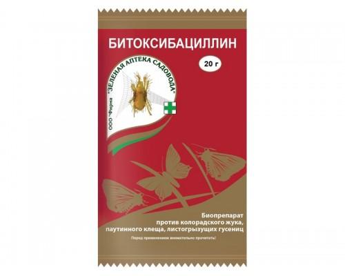 Битоксибациллин пакет 20г