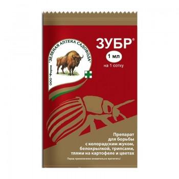 купить Зубр 1 мл в новосибирске, купить Средства защиты от насекомых в новосибирске